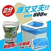 組み立て式 簡易トイレ【BR-001 ラビン エコ 洋式簡易トイレ+凝固剤&汚物袋10回セット付き 】携帯トイレ 非常用トイレ、防災