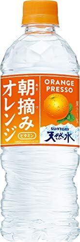 サントリー 朝摘みオレンジ&南アルプスの天然水(冷凍兼用) 540ml
