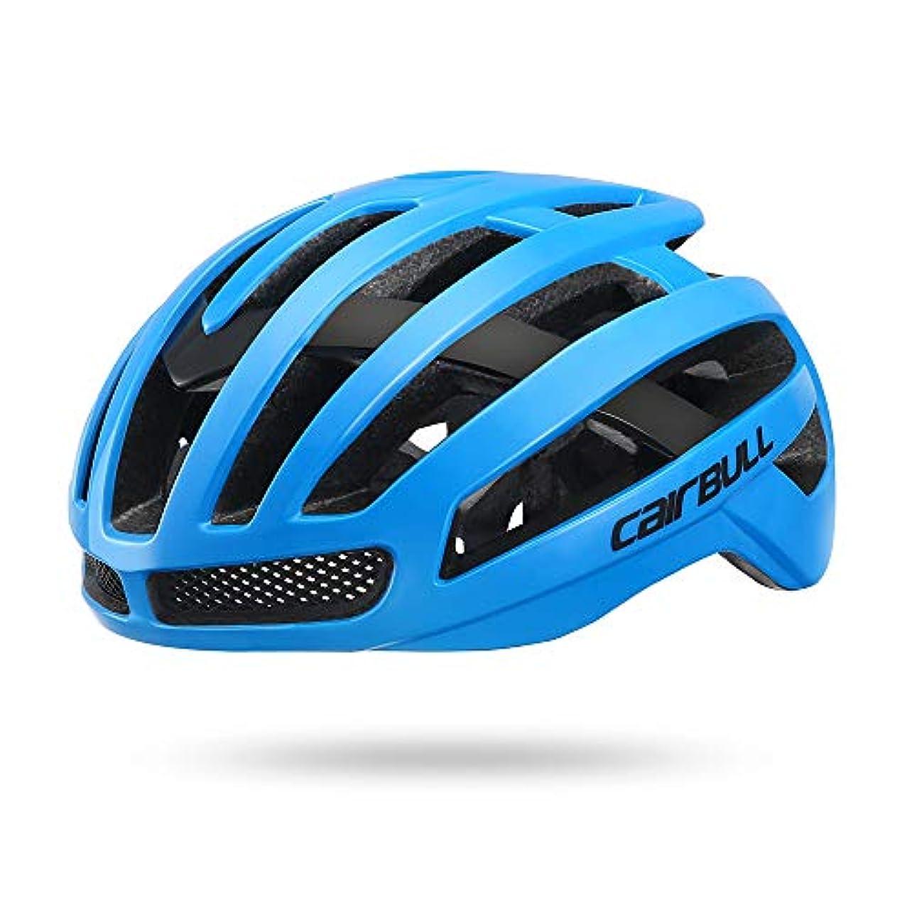 マイクボア打たれたトラックLIXADA 自転車ヘルメット 超軽量 高剛性 MTB ロードバイク サイズ調整 頭守る 男女兼用サイクリング 大人用 26穴