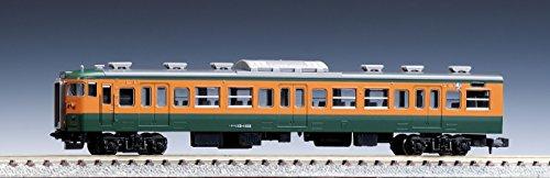 TOMIX Nゲージ 92838 115 1000系 (湘南色) 基本セットA