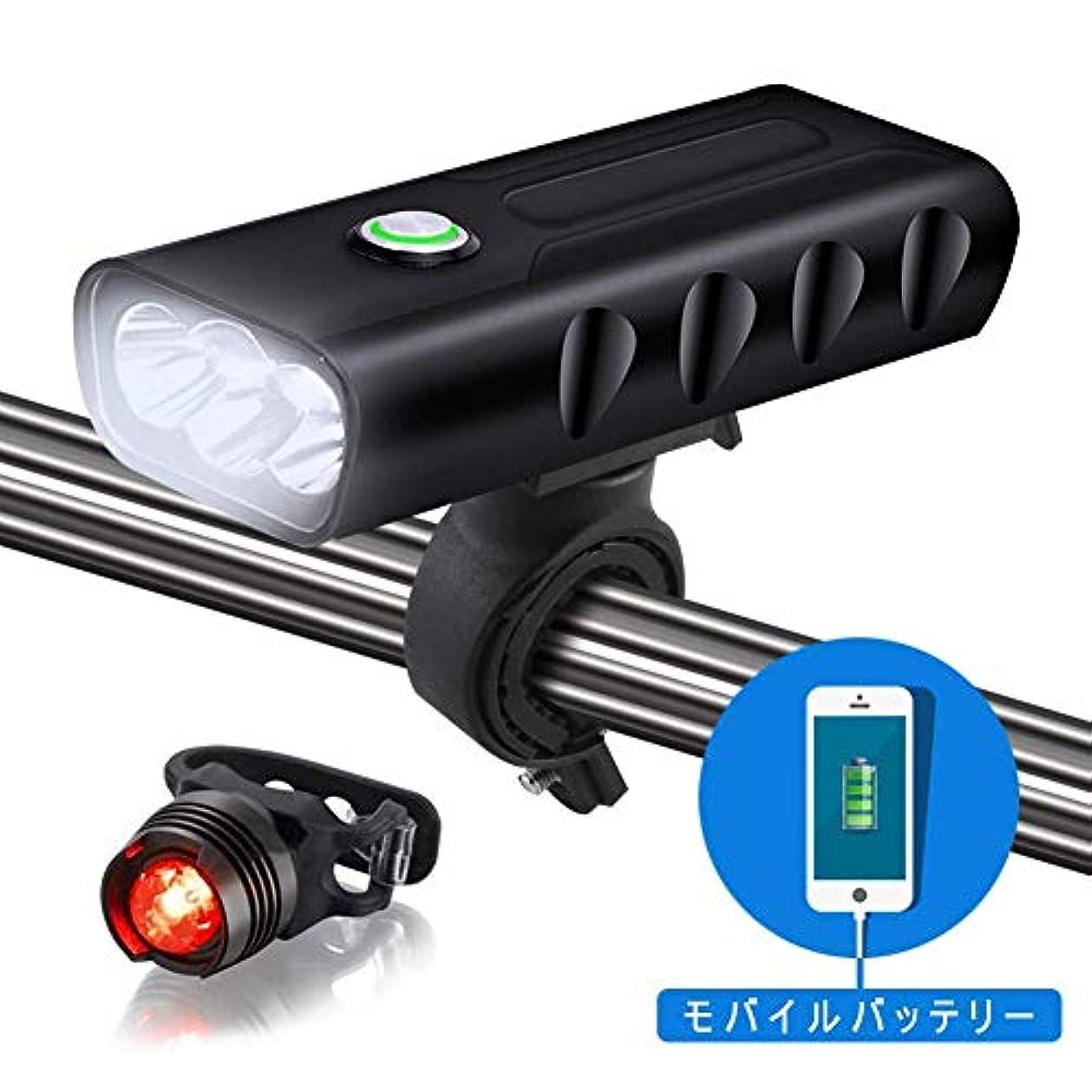 嫌悪スロープすでにFinnart 自転車ライト USB充電式 LEDヘッドライト 大容量2600mah USB充電式テールライト付き スマホ充電可能 自転車ヘッドライト 高輝度IPX5 防水 防振 アルミ合金製 懐中電灯兼用 ブラック 一年間安心保証