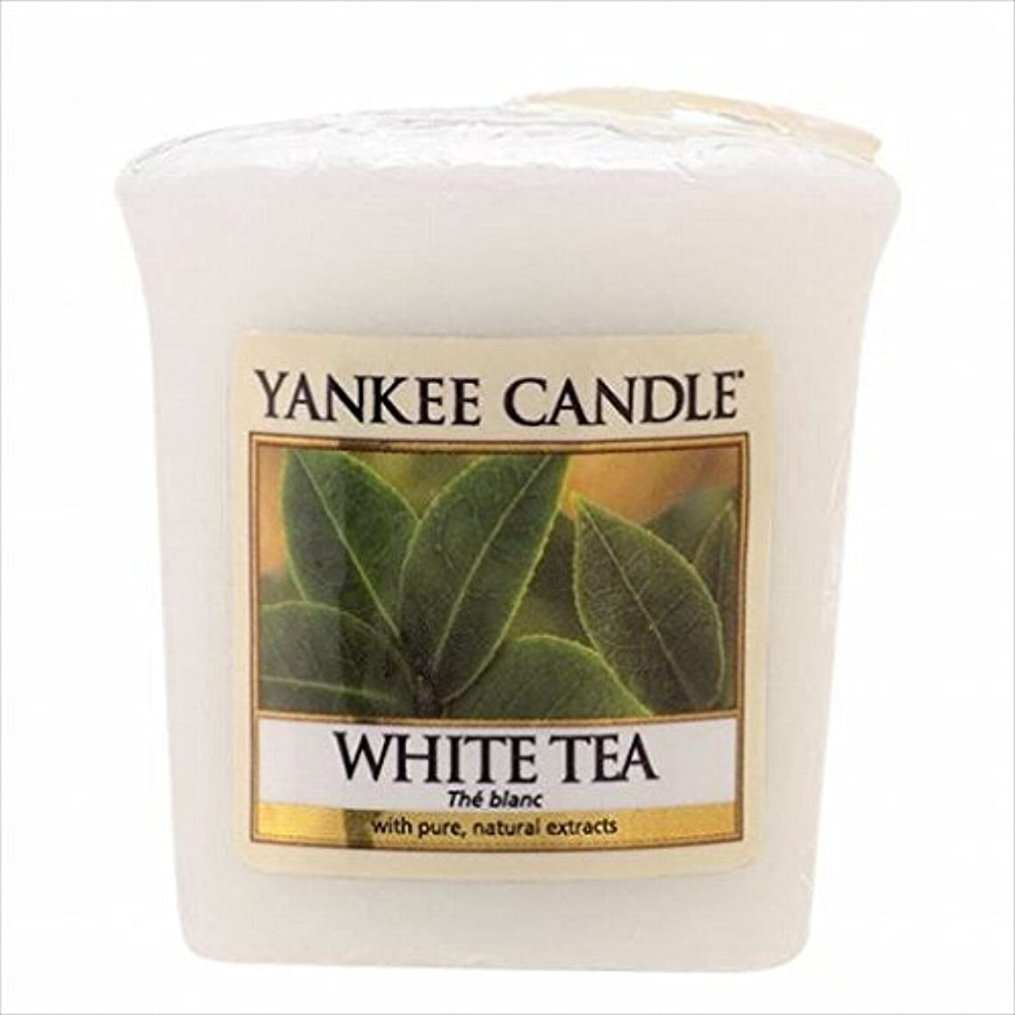 工場きしむフィドルYANKEE CANDLE(ヤンキーキャンドル) YANKEE CANDLE サンプラー 「 ホワイトティー 」6個セット(K00105277)