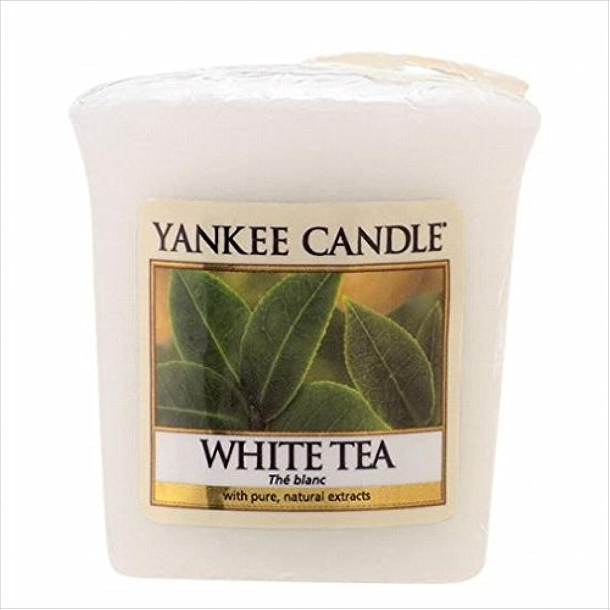 旋律的キャンペーンアダルトYANKEE CANDLE(ヤンキーキャンドル) YANKEE CANDLE サンプラー 「 ホワイトティー 」6個セット(K00105277)