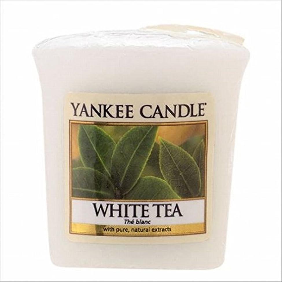 賃金学期アルミニウムヤンキーキャンドル(YANKEE CANDLE) YANKEE CANDLE サンプラー 「 ホワイトティー 」6個セット