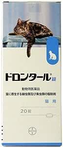 ドロンタール錠 1箱20錠(動物用医薬品)【在庫限り】