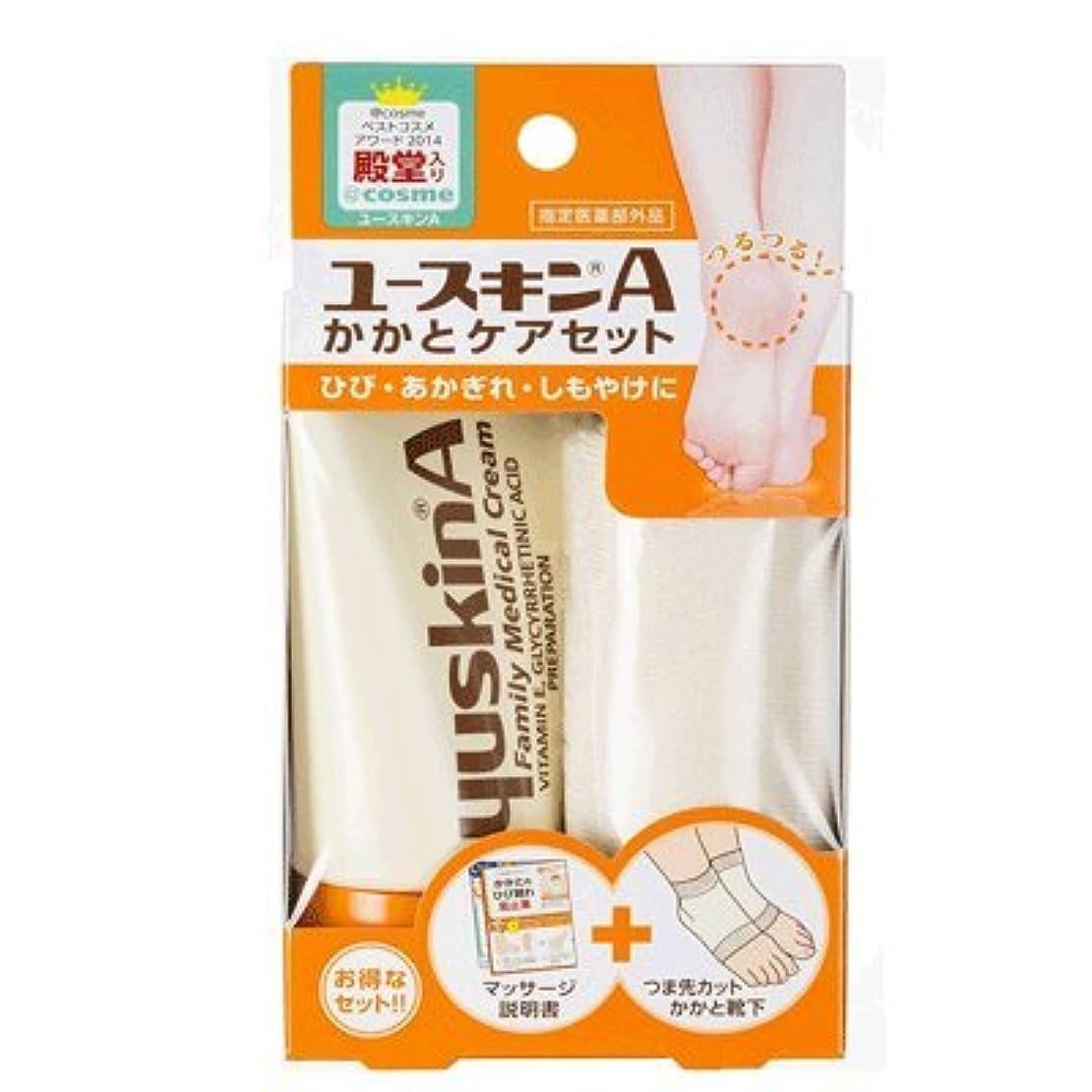 安心させるエミュレーション袋ユースキンA かかとケアセット 60g (靴下つき 保湿クリーム) [指定医薬部外品]×2個セット