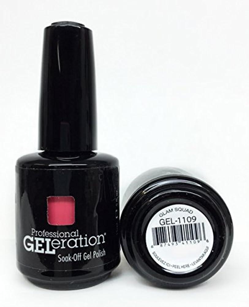 アラブ寮提供するJessica GELeration Gel Polish - Glam Squad - 15ml / 0.5oz