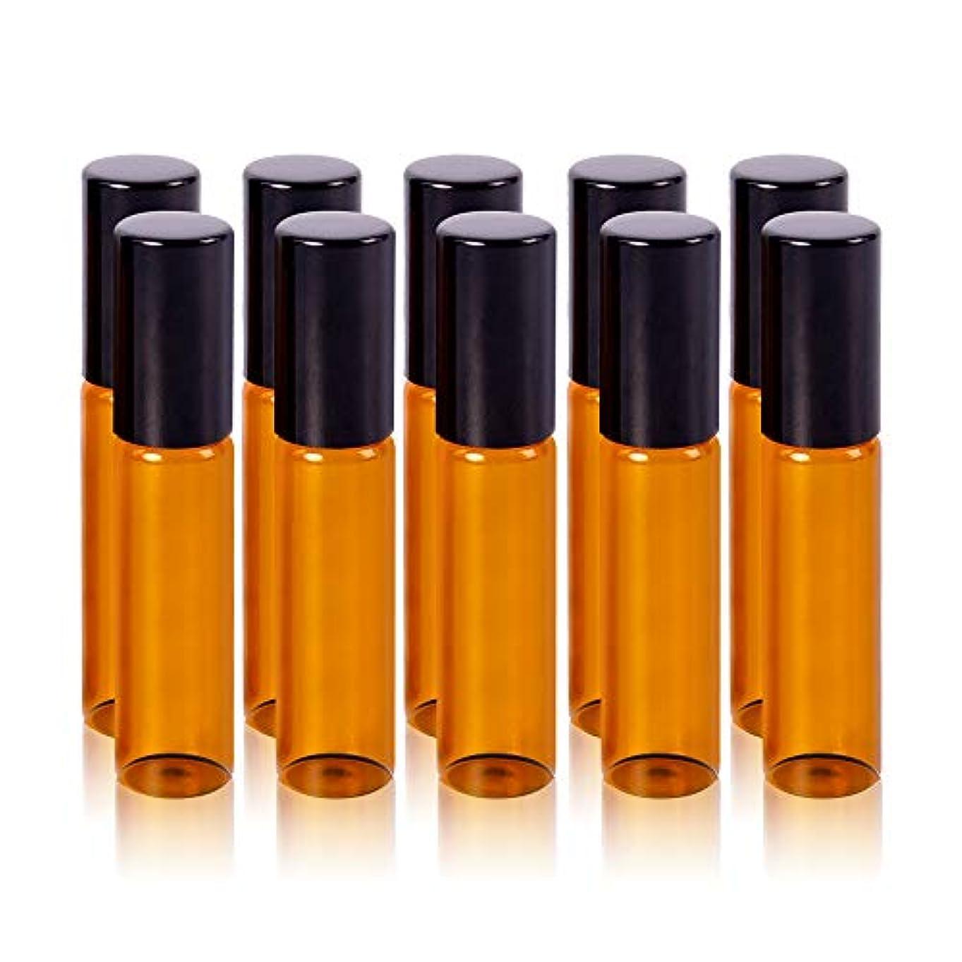 鋼果てしない変形アロマオイル 精油 小分け用 遮光瓶 10本セット (5ml)