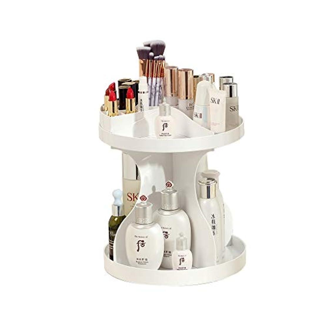 時計回り風が強い専ら寮ロータリー化粧品収納ボックスシンプルな棚バスルームドレッサー収納ボックス (Color : White)