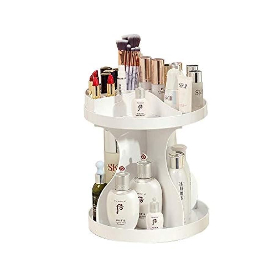 葉ハント傭兵寮ロータリー化粧品収納ボックスシンプルな棚バスルームドレッサー収納ボックス (Color : White)