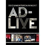 【Amazon.co.jp限定】ドキュメンターテイメント AD-LIVE(オリジナル特典:「トートバッグ」付)(完全生産限定版) [Blu-ray]