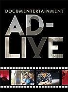 ドキュメンターテイメント AD-LIVE(完全生産限定版)