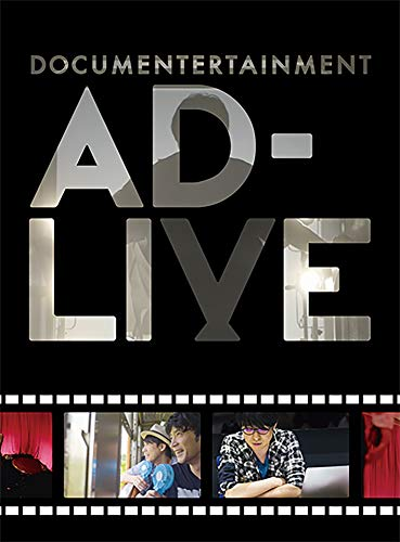 【Amazon.co.jp限定】ドキュメンターテイメント AD-LIVE(オリジナル特典:「トートバッグ」付)(完全生産限定版) [Blu-ray]