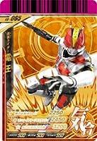 ガンバライド シャバドゥビ3弾 【CP/キャンペーン】仮面ライダー電王 ソードフォーム(S3-065)