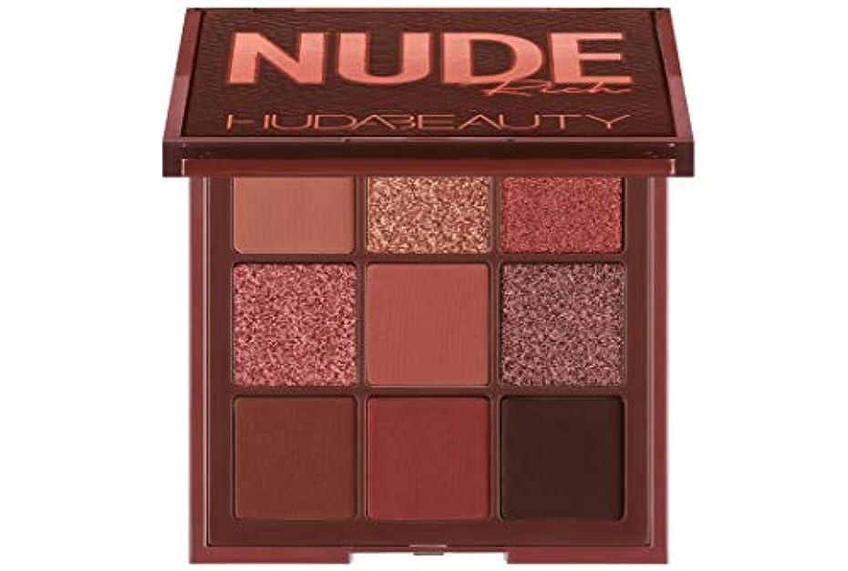 自由予定マザーランドHUDA BEAUTY Nude Obsessions Eyeshadow Palette Nude Rich