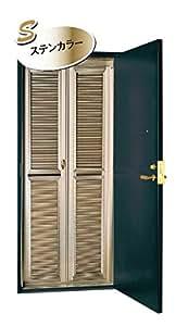 ルーバー式玄関網戸 マンション用 OV-22S