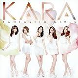 プロミス / KARA