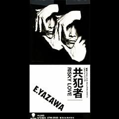 矢沢永吉「共犯者」のジャケット画像