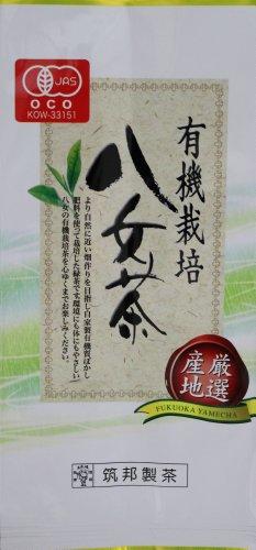 生産者の見える 八女有機栽培茶 70g