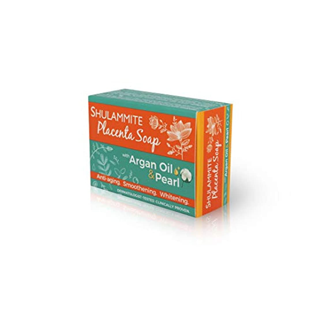 血色の良い記念品ファイルSHULAMMITE Placenta Soap with Argan Oil & Pearl/アルガンオイル&パール配合ソープ150g