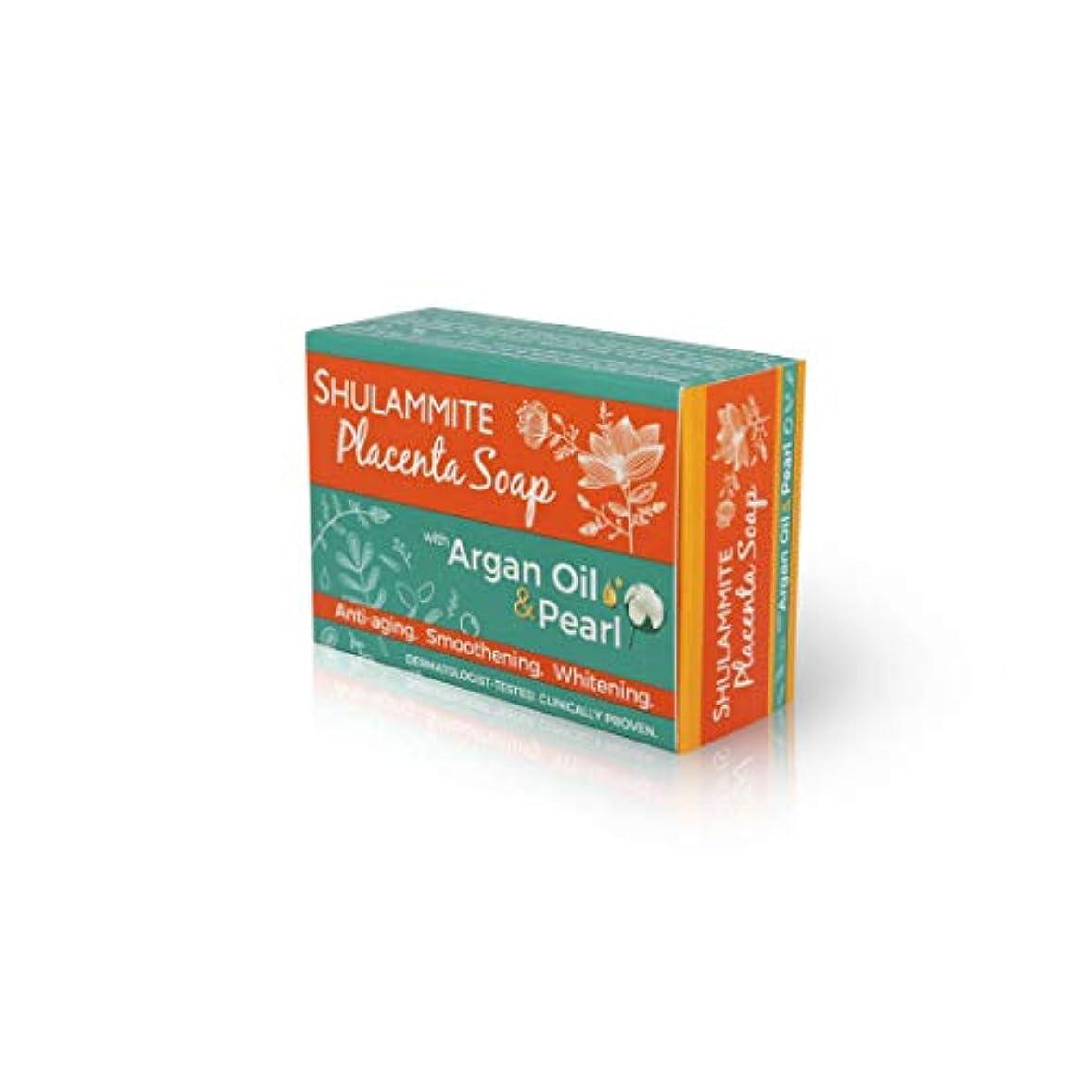 マイクロフォンボタン人道的SHULAMMITE Placenta Soap with Argan Oil & Pearl/アルガンオイル&パール配合ソープ150g