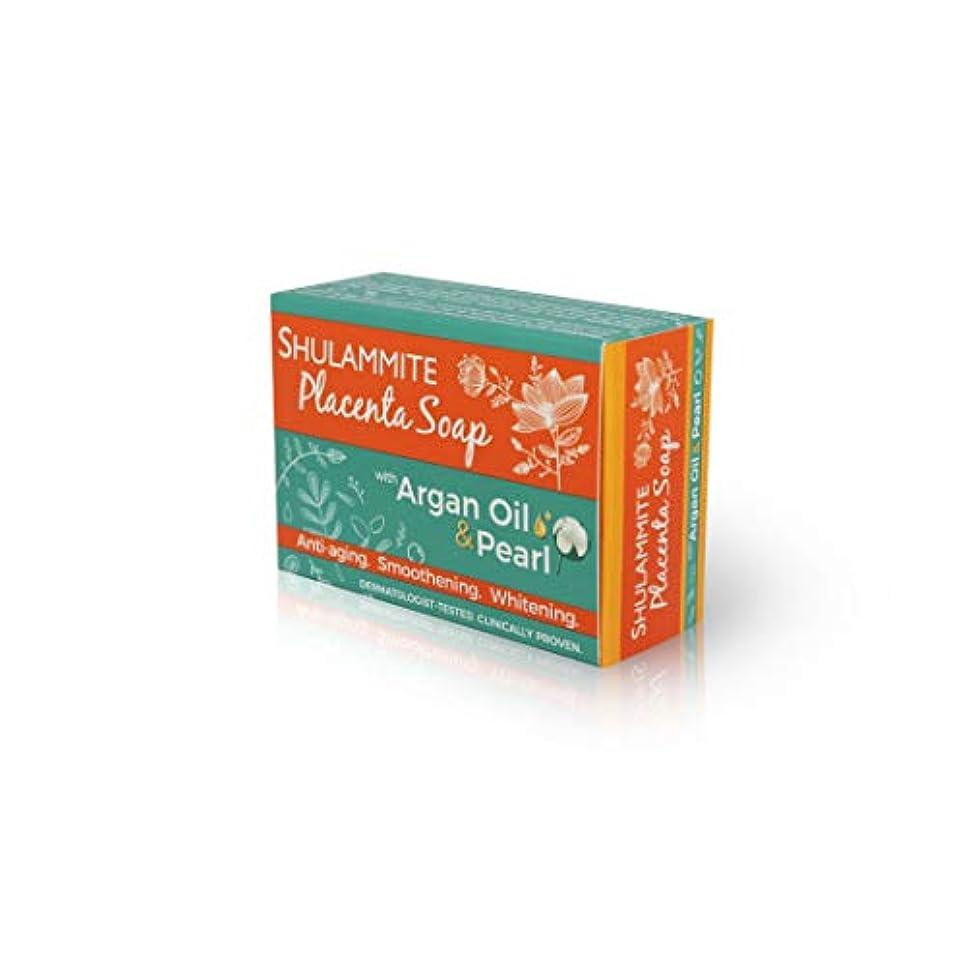 話をする納得させるじゃがいもSHULAMMITE Placenta Soap with Argan Oil & Pearl/アルガンオイル&パール配合ソープ150g
