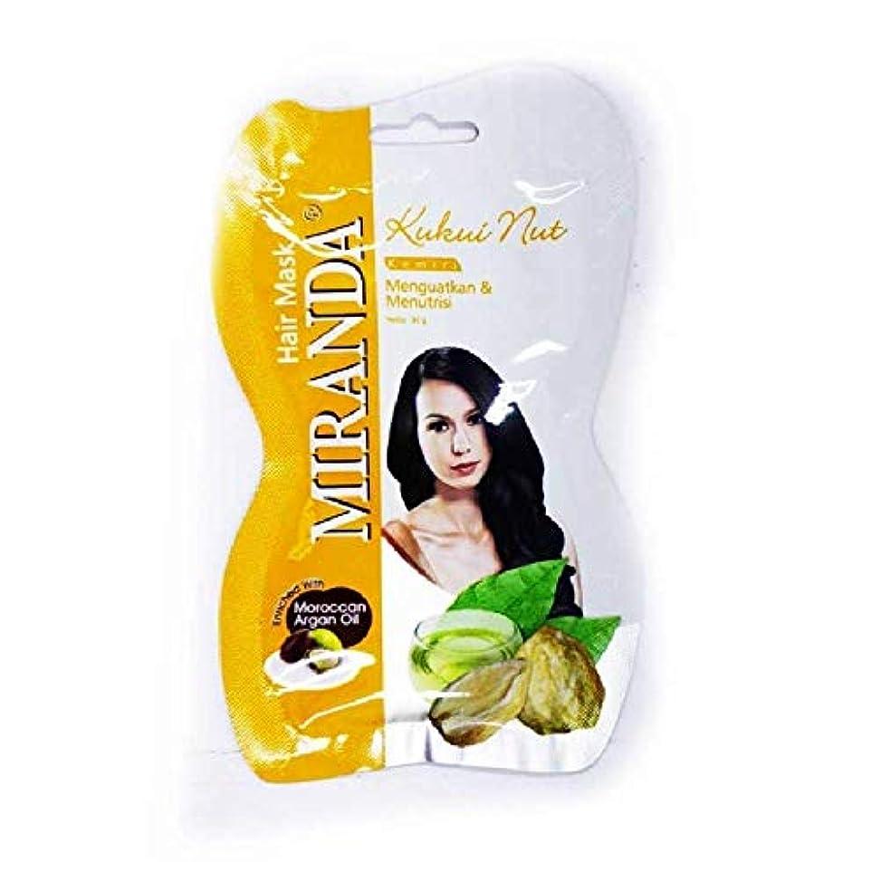 初期細胞自治的ミランダ ニュートリ ヘア オイル アルガンオイル&ククイナッツ イエロー ククイナッツ髪質改善、髪を強くする効果 パンテノール、ビタミンA&E 配合 MIRANDA HAIR MASK KUKUI NUT OIL SACHET