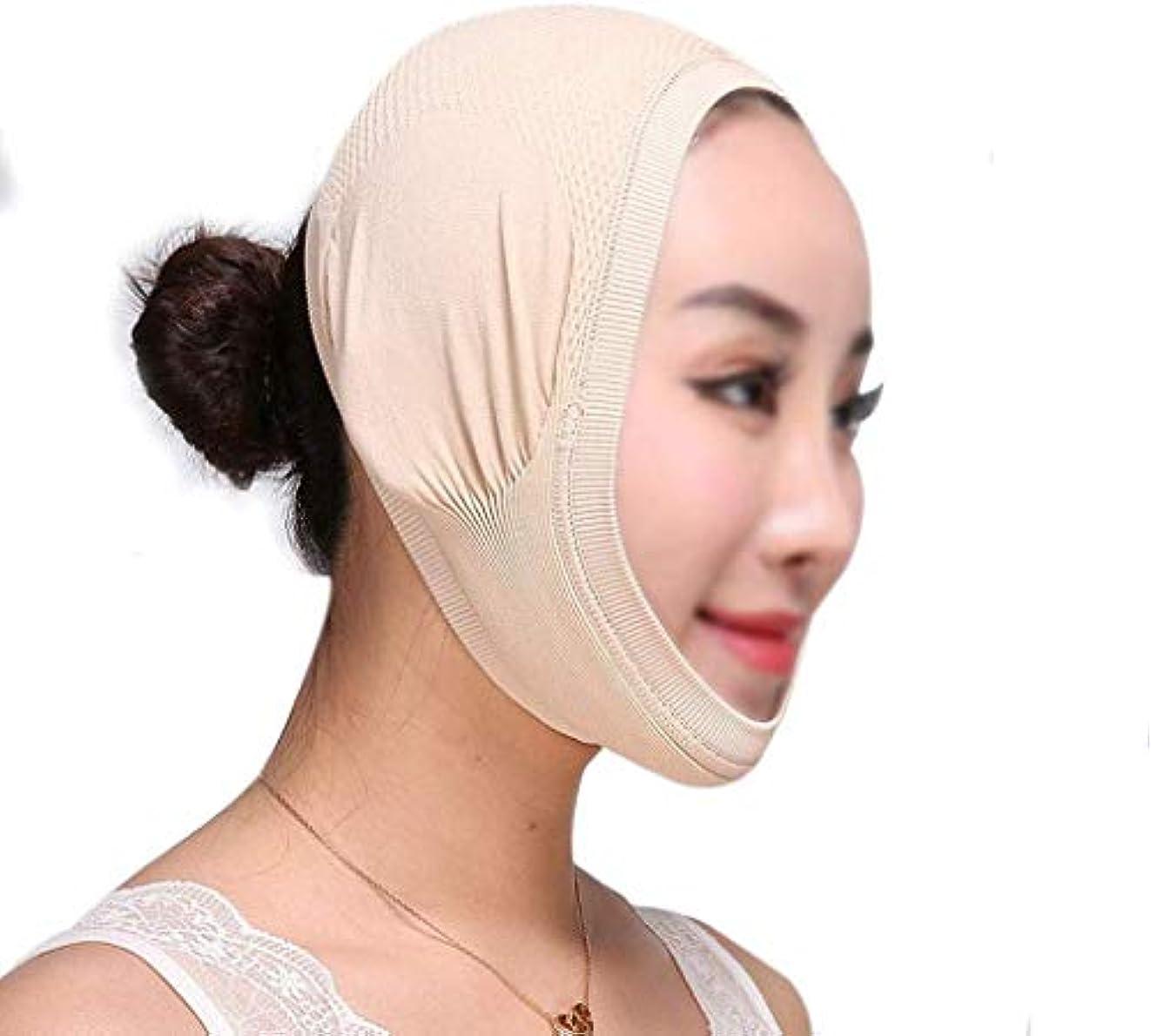 デザート美しいひもV顔リフティング包帯薄いフェイスマスク(色:肌のトーン(B))