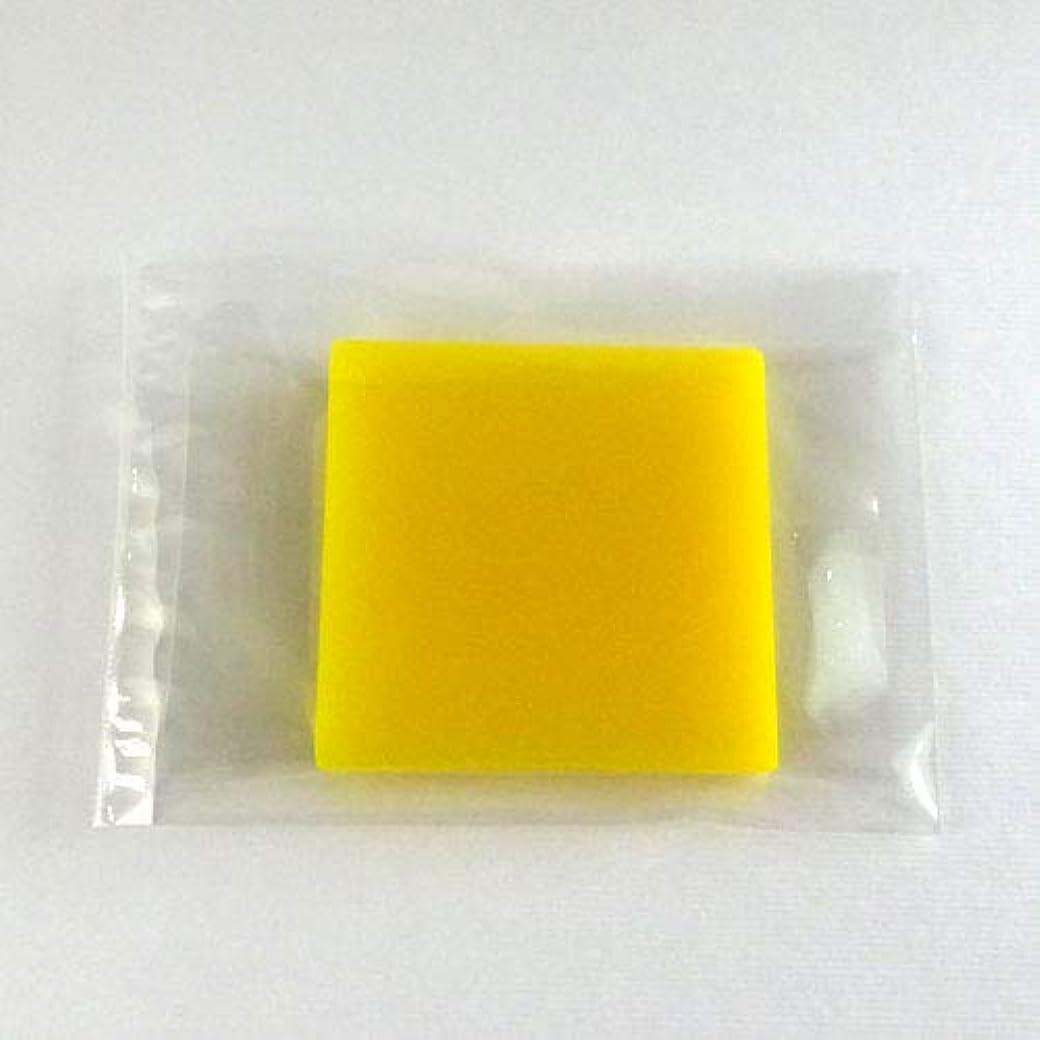 火山の新鮮な練習グリセリンソープ MPソープ 色チップ 黄(イエロー) 120g(30g x 4pc)