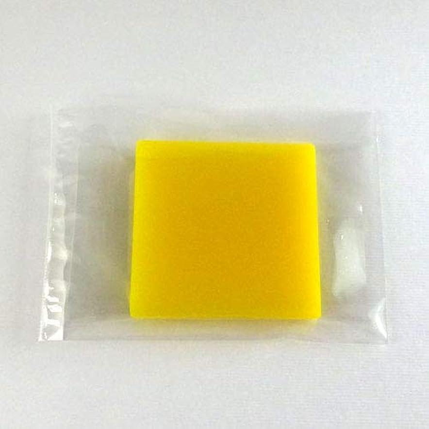 悲観主義者荒涼とした汚れるグリセリンソープ MPソープ 色チップ 黄(イエロー) 120g(30g x 4pc)