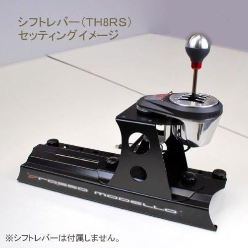 ロッソモデロ GTD-RSシミュレーター専用 TH8RS / TH8A用 シフトレバー取付けベース