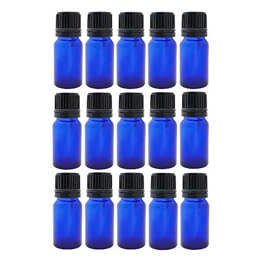 にんじんご覧くださいガソリン遮光ビン 10ml 瓶 15本セット ブルー(ドロッパー キャップ付)