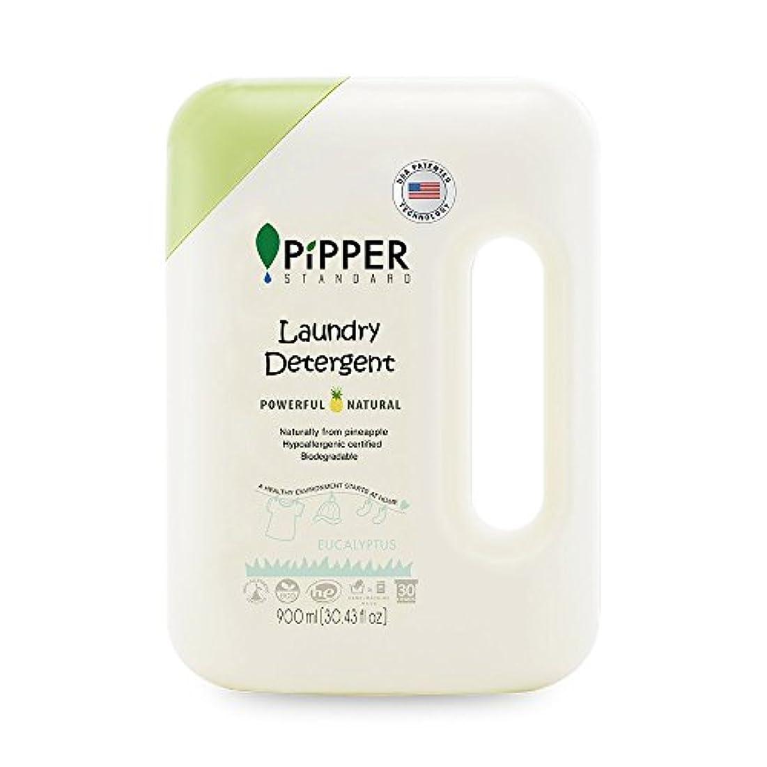 ライセンス軍艦検出するPiPPER STANDARD(ピッパースタンダード) パワフル&ナチュラル 衣類用洗濯洗剤 900ml ボトル 本体 (ユーカリプタス)