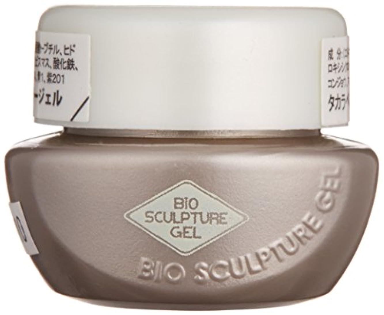 またねゆり立方体Bio Sculpture カラージェル #83 4.5g Caribbean Tan BI-GC 83K