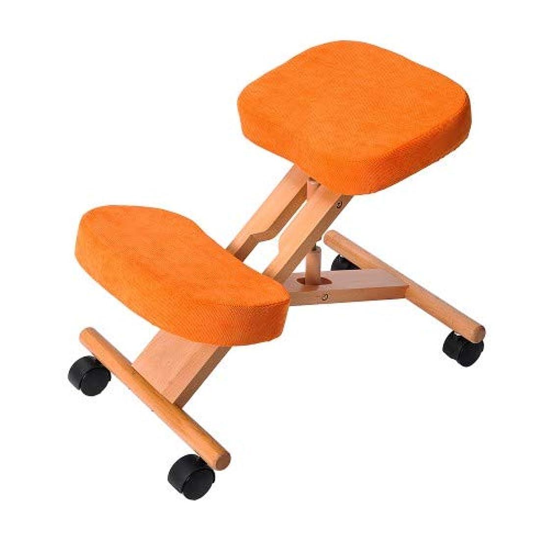 バランスチェア 姿勢が良くなる椅子 学習椅子 姿勢 矯正 椅子 猫背 子供用 姿勢が良くなるバランスチェア 猫背不要 姿勢矯正 子供も大人も (Orange)