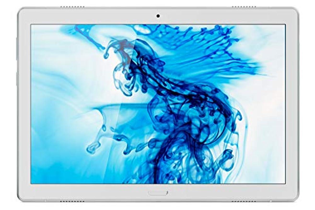 大惨事中持続的Lenovo Tab P10 10.1型 LTEモデル (Snapdragon 450/4GBメモリー/64GB/スパークリングホワイト)ZA450140JP