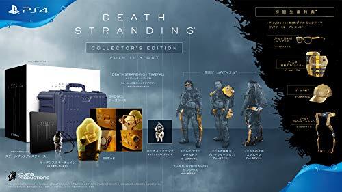 【PS4】DEATH STRANDING コレクターズエディション【早期購入特典】アバター(ルーデンスSDF)/PlayStation4ダイナミックテーマ/ゲーム内アイテム(封入)【Amazon.co.jp限定】オリジナルPS4テーマ(配信)