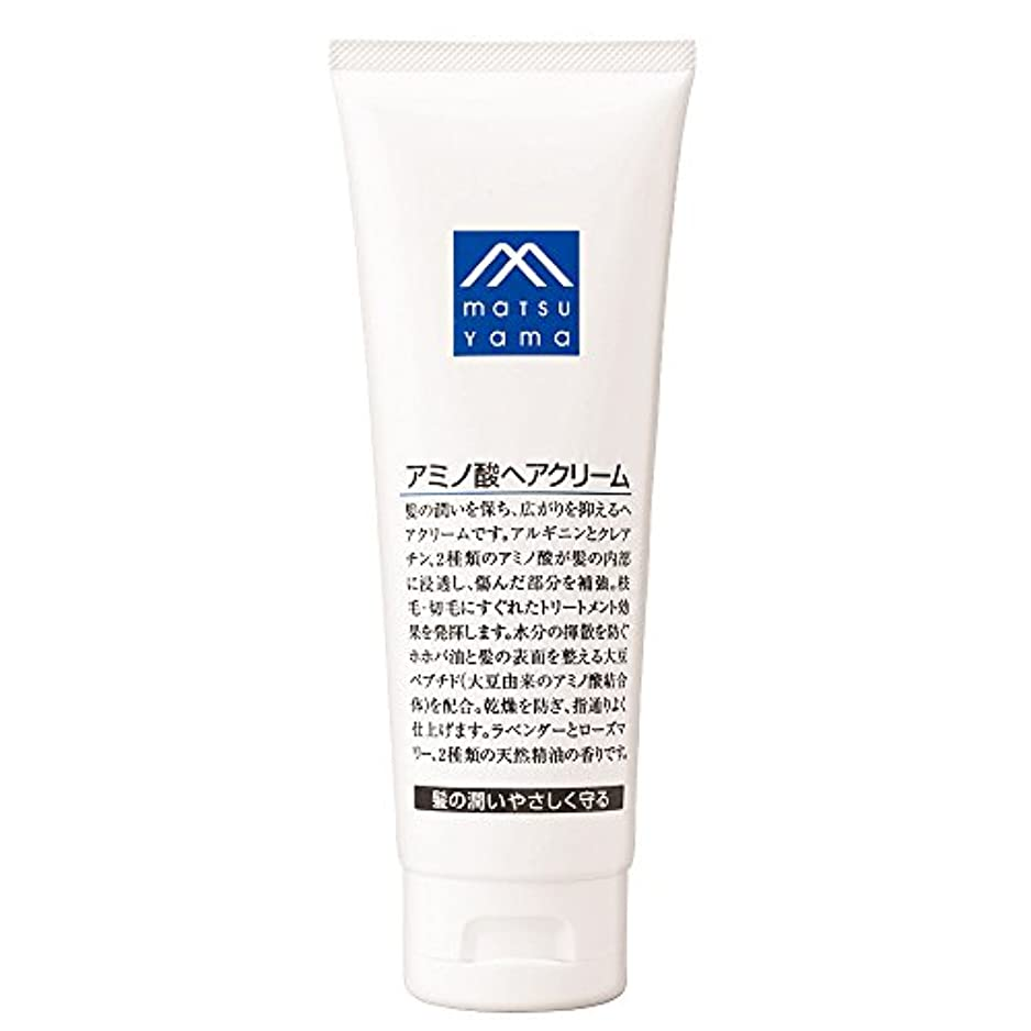 お酢ラフト白いM-mark アミノ酸ヘアクリーム