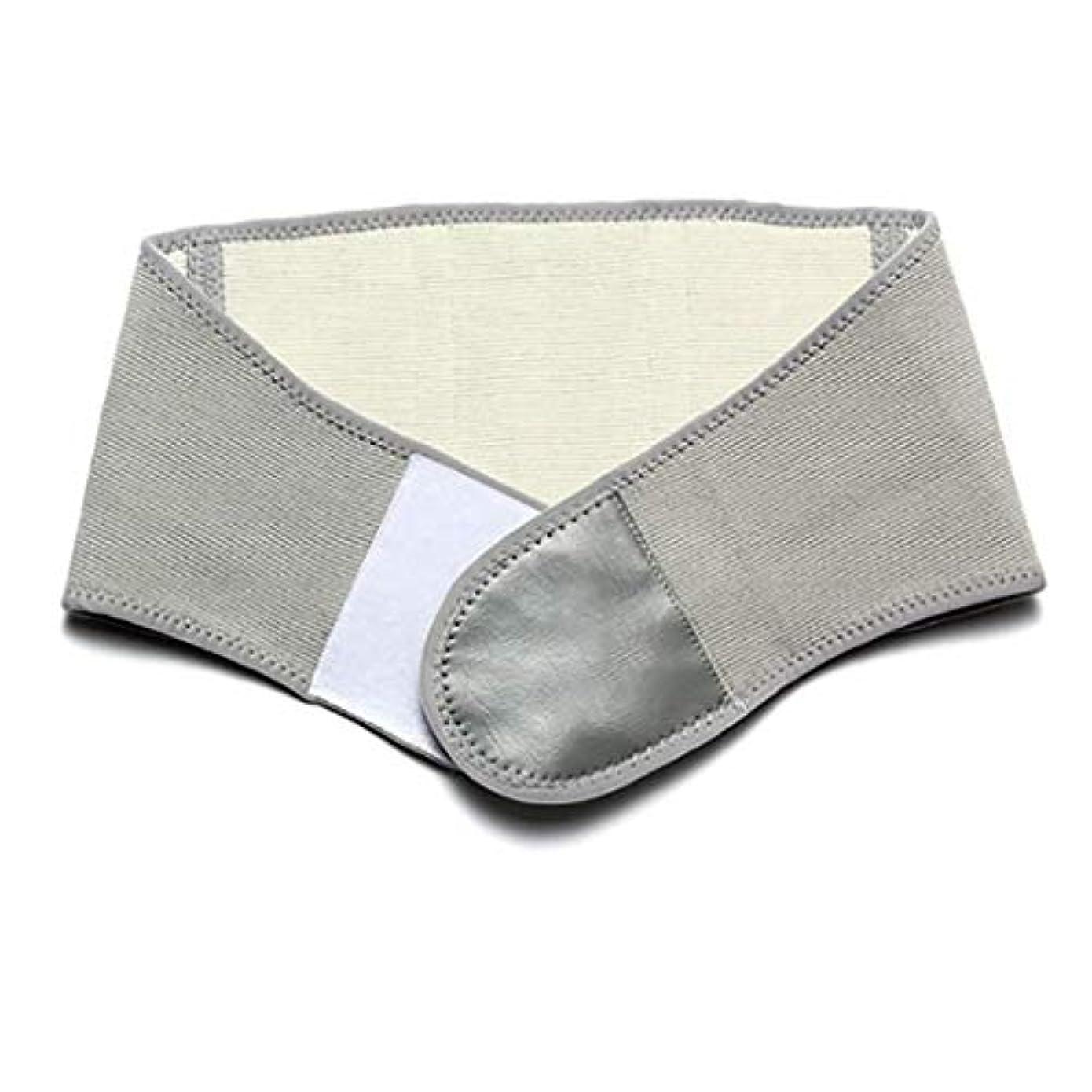 魚政治的適用するウエスト補正ベルト、バック/ウエスト暖かさ、ランバーサポートベルト、通気性ベルト、メンズとウィメンズフィットネスベルト