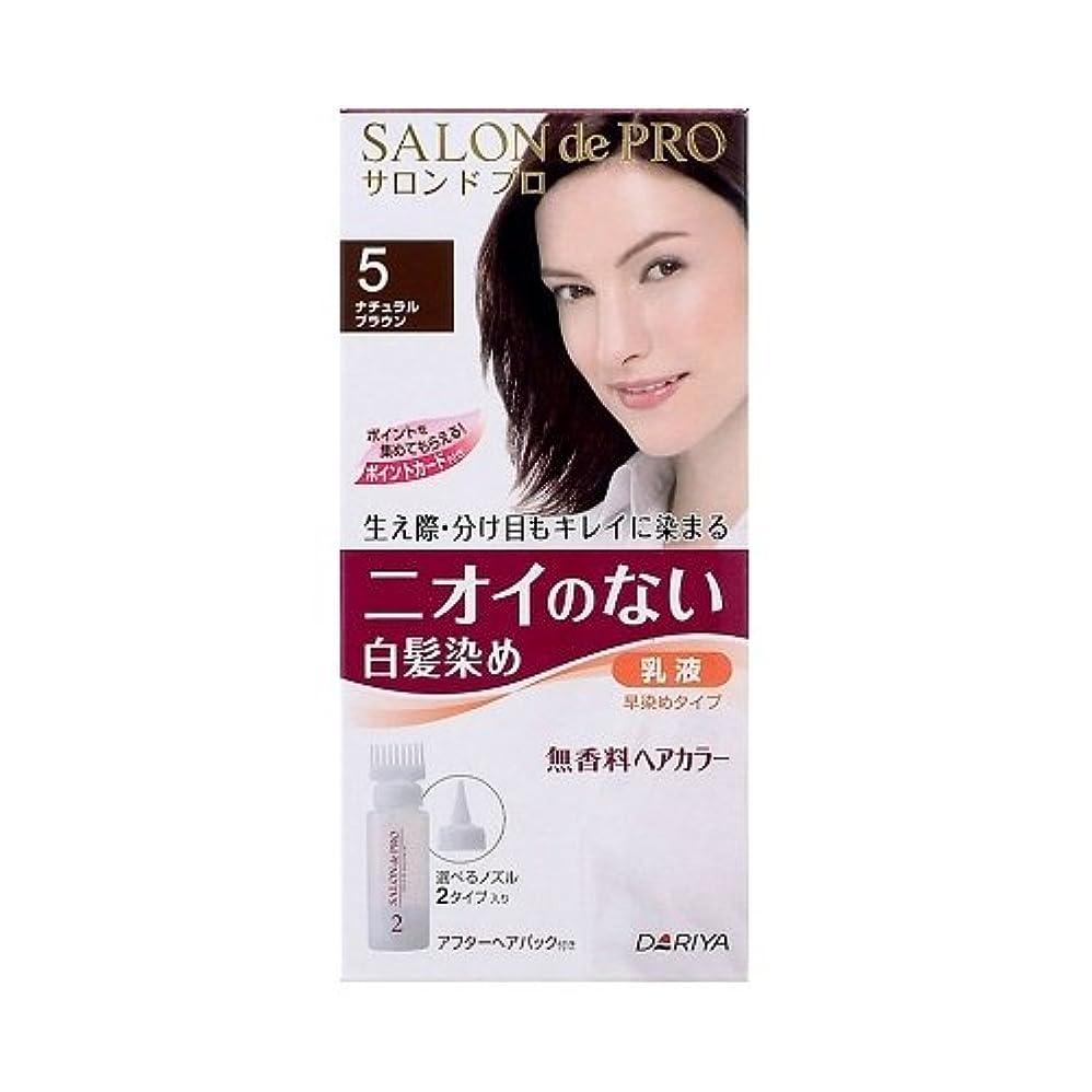 サロンドプロ 無香料ヘアカラー 早染め乳液5 (ナチュラルブラウン)
