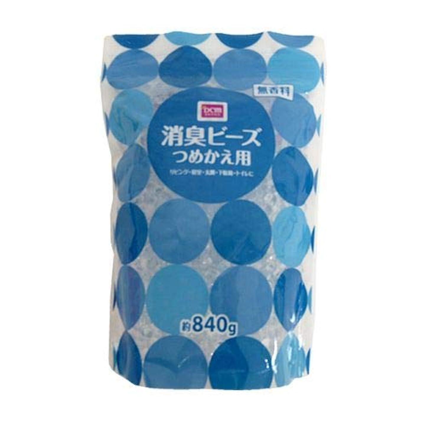 専門知識呼びかける階層消臭ビーズ 無香料 840g 詰替用