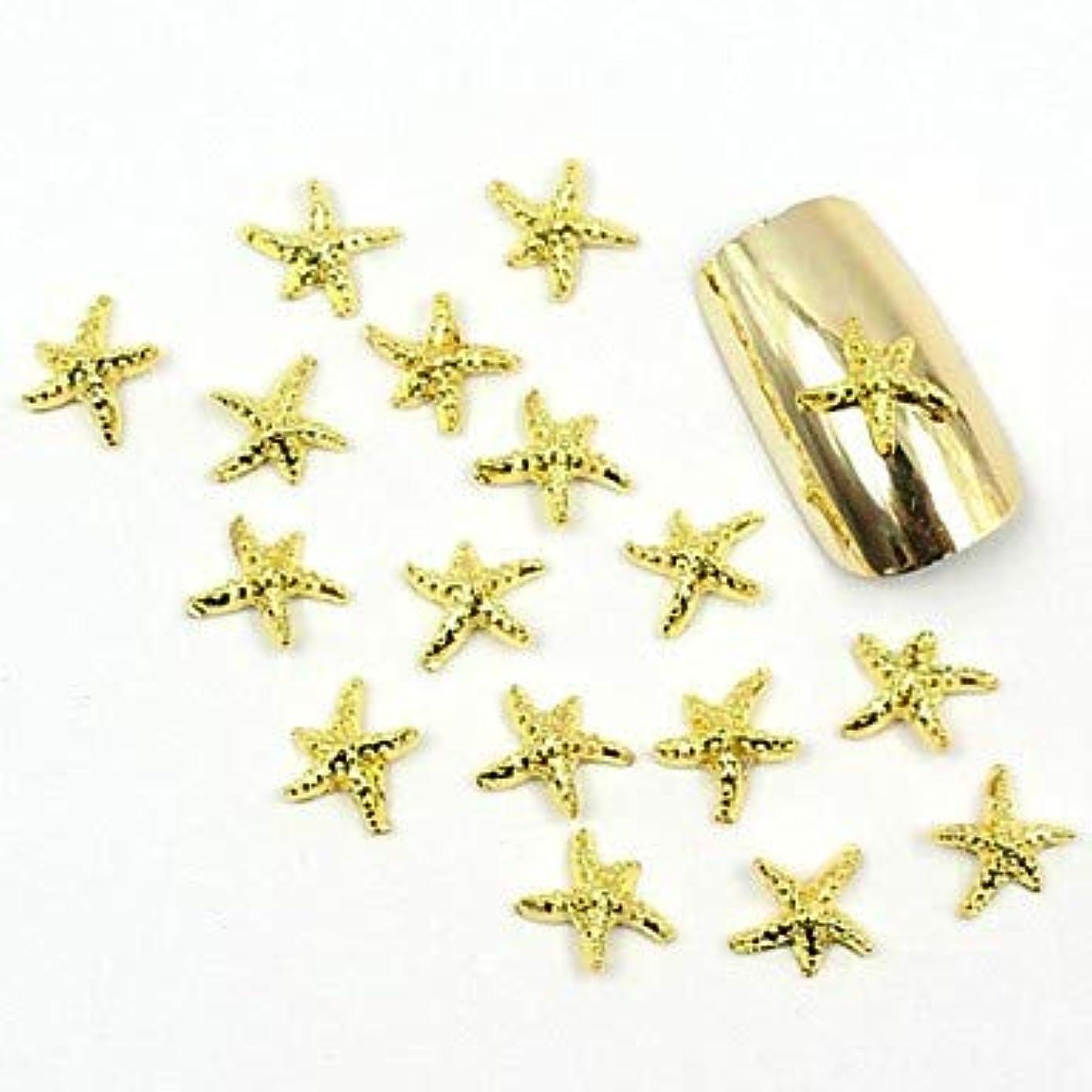 コントラスト船酔いコンパニオン偽アクリル型ネイルアートの装飾のための100個の3Dゴールドネイルジュエリーメタルスター