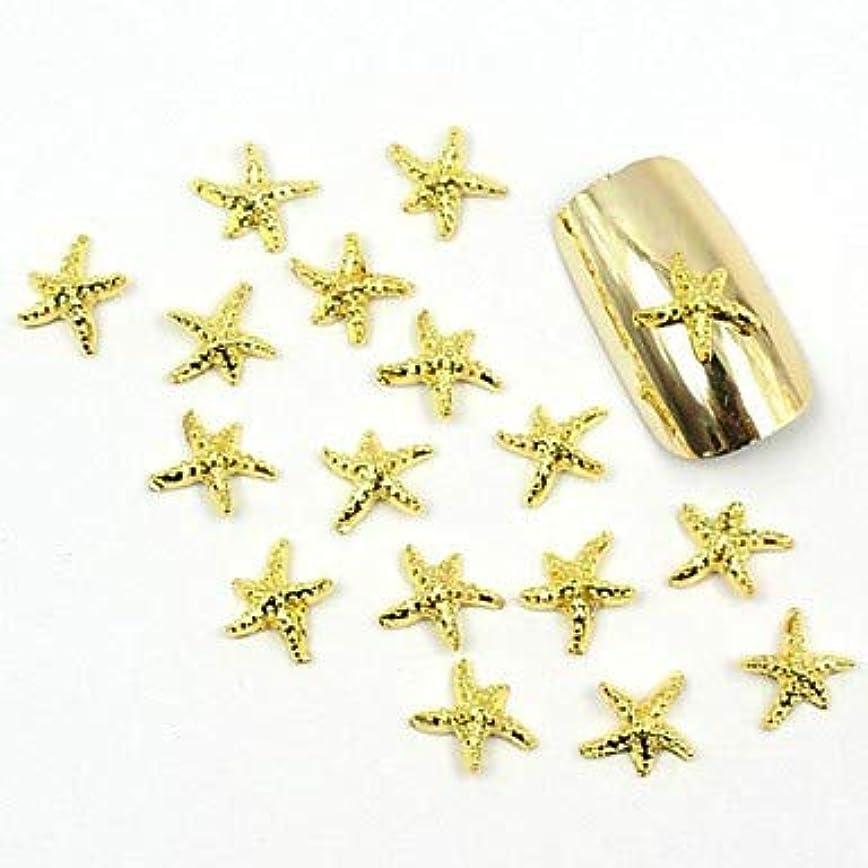 郵便番号フェローシップ歯車偽アクリル型ネイルアートの装飾のための100個の3Dゴールドネイルジュエリーメタルスター
