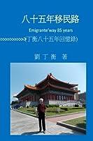 Emigrant Way 85 Years