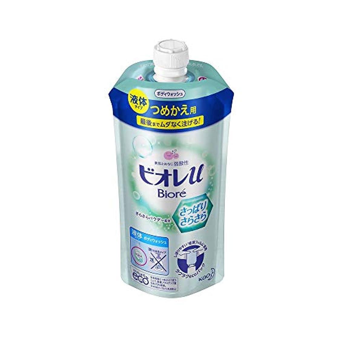 白菜段落熱帯の花王 ビオレu さっぱりさらさらつめかえ用 340ML