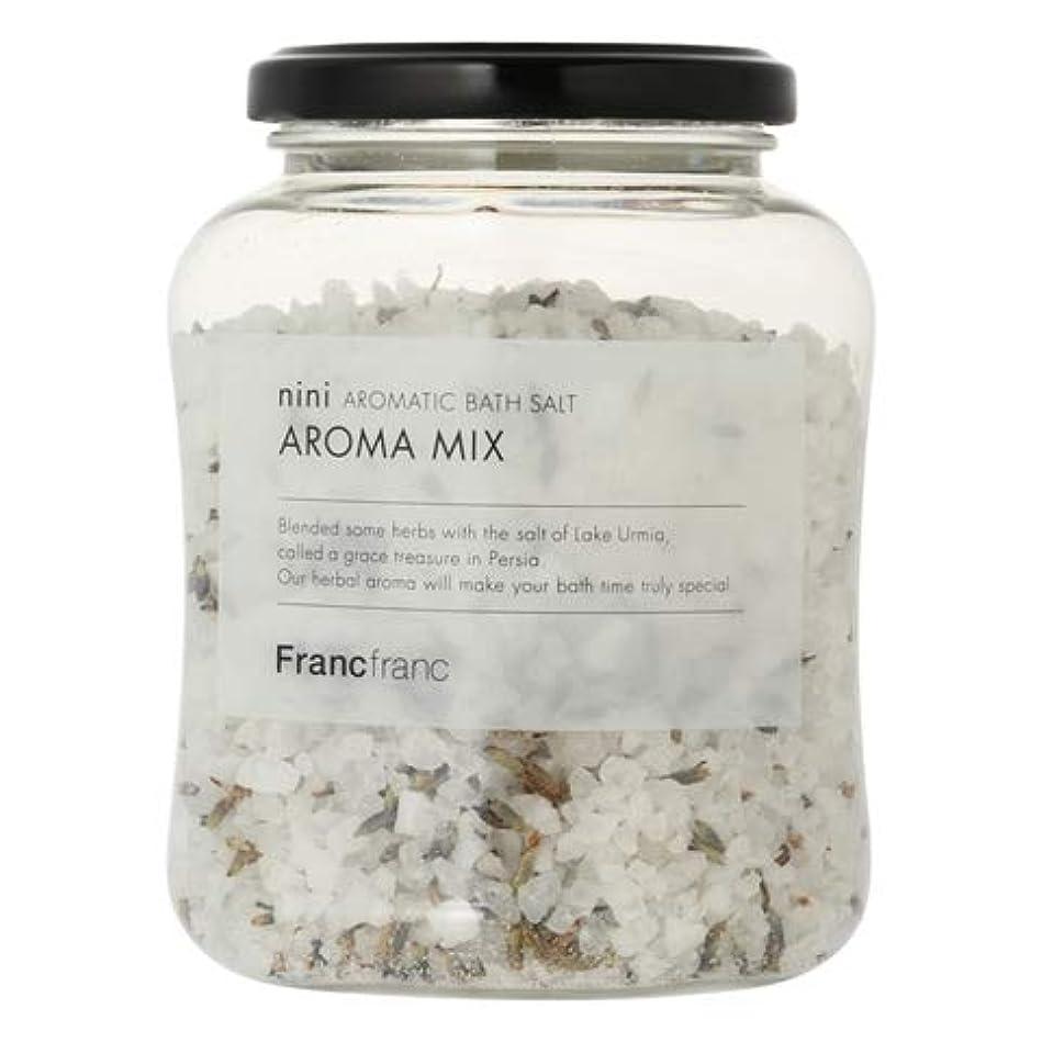 用心ルアー床を掃除するFrancfranc フランフラン ニニ アロマティック バスソルト アロマミックス