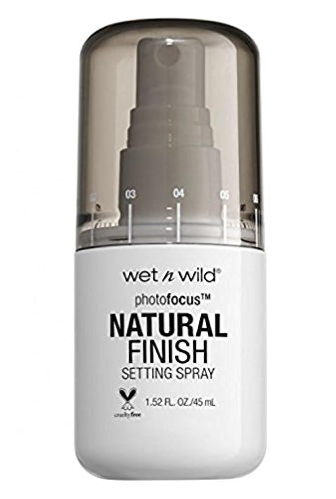 割り当てリングレットスケジュールWET N WILD Photo Focus Setting Spray (並行輸入品)