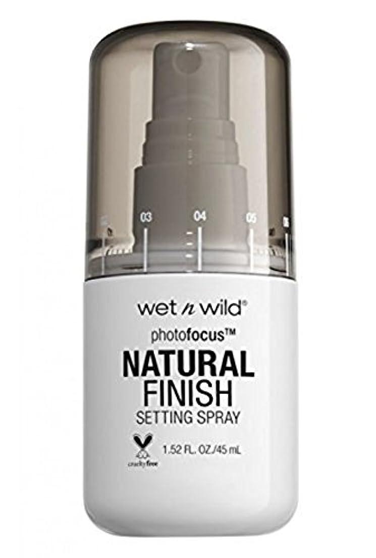 バナナすずめマグWET N WILD Photo Focus Setting Spray (並行輸入品)
