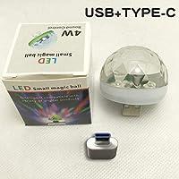 ACHICOO ステージライト USB アダプター付き TYPE-C ボイスコントロール マジックボール ランプ ミニ ポータブル クリスタル 効果ライト パーティー·ディスコ·クラブ DJライトショー 車上 音声制御 デコレーション 白