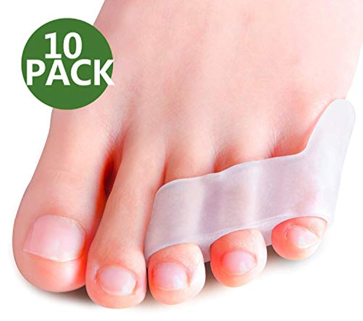 リビジョン鮮やかな上院Povihome 10X 足の小指 サポーター,足の小指保護